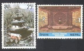 Nepal 1974 Tourism  /  Temple  /  Peacock  /  Carving  /  Art  /  Buildings  /  Architecture 2v (n38917)