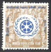 Nepal 1974 World Population Year  /  UN  /  Emblem  /  People 1v (n40658)