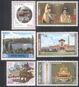 Nepal 1975 Coronation  /  King  /  Royalty  /  Royal  /  Buildings  /  Architecture 6v set (n40618)