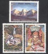Nepal 1975 Tourism  /  Nature  /  Waterfall  /  Mountain  /  People  /  Kumari  /  Religion 3v (n38874)