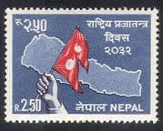 Nepal 1976 Democracy  /  Politics  /  Flag  /  Map  /  People 1v (n40033)