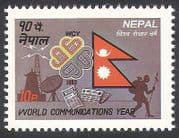 Nepal 1983 Communications Year  /  Radio  /  Dish Aerial  /  Newspaper  /  Postman 1v (n40568)