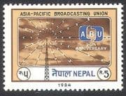 Nepal 1984 Broadcasting  /  Communications  /  Radio  /  Telecommunications 1v (n40566)