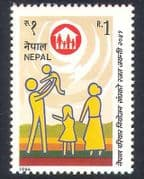 Nepal 1984 Family  /  Health  /  Welfare  /  People  /  Animation 1v (n38973)