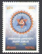 Nepal 1984 University 25th Anniversary  /  Education  /  Animation 1v (n40586)