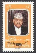 Nepal 1986 King Birendra  /  People  /  Royalty  /  Royal  /  Birthday 1v n40650