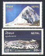 Nepal 1986 Mountains  /  Nature  /  Tourism  /  Art  /  Carving  /  Sculpture 2v set (n37197)