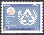 Nepal 1987 Homeless  /  Shelter  /  Welfare  /  Health  /  Animation 1v (n40590)