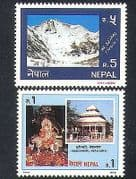 Nepal 1990 Mountains  /  Nature  /  Tourism  /  Temple  /  Buildings  /  Architecture 2v set n37208