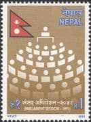 Nepal 1991 Revived Parliament/ Constitution/ Government/ Politics 1v (n45964)
