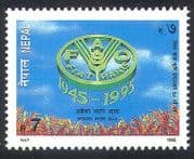 Nepal 1995 FAO 50th  /  Food  /  Wheat  /  UN  /  Welfare  /  Freedom From Hunger  /  FFH 1v (n22520)