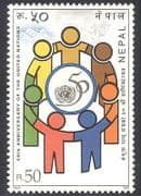 Nepal 1995 UN  /  50th Anniversary  /  People  /  Peace  /  Animation 1v (n40040)