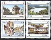 Nepal 1996 Lake  /  Temple  /  Festival  /  Tourism  /  Buildings  /  Architecture 4v set (n37206)