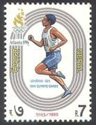 Nepal 1996 Olympic Games  /  Sports  /  Olympics  /  Running Track 1v (n40580)