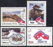 Nepal 1997 Mountains  /  Sports  /  Tourism  /  Rafting  /  Temple  /  Buildings 4v set (n37204)