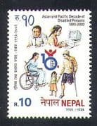 Nepal 1998 Disabled Year  /  Welfare  /  Health  /  Medical  /  Wheelchair  /  Computer 1v (n37213)