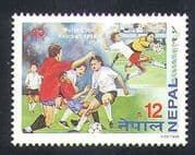 Nepal 1998 Football  /  World Cup, France  /  Sports  /  Soccer  /  Games 1v (n37181)