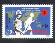 Nepal 1998 Military  /  UN Peace Keeping  /  Soldiers  /  Army  /  Map  /  Animation 1v (n37215)