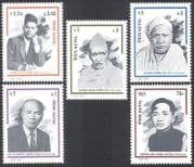 Nepal 1998 People  /  Writer  /  Poet  /  Politician  /  Language  /  Writing 5v set (n40632)