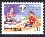 Nepal 1999 ILO  /  Children  /  Child Labour  /  Work  /  Education  /  Welfare  /  Health 1v (n39539)