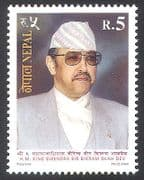 Nepal 1999 King Birendra  /  People  /  Royalty  /  Royal  /  Birthday 1v (n40646)