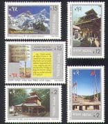 Nepal 1999 Mountains  /  Nature  /  Tourism  /  Everest  /  Buildings  /  Architecture 5v set n37198
