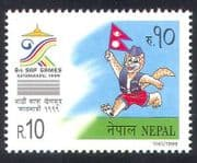 Nepal 1999 Sports  /  Games  /  Leopard  /  Mascot  /  Animation  /  Cats 1v (n39533)