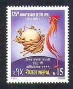 Nepal 1999 UPU  /  Statue  /  Post  /  Mail  /  Communication  /  Cockerel  /  Birds 1v (n37182)
