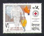 Nepal 2000 Geneva Convention  /  Soldier  /  Army  /  Military  /  Peace  /  Animation 1v (n37205)