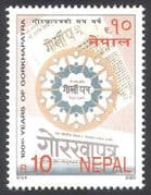 Nepal 2000 Newspaper  /  News  /  Printing  /  Communication  /  Business  /  Industry 1v (n40582)
