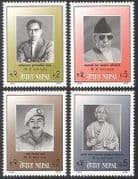 Nepal 2000 People  /  Writers  /  Politics  /  Politicians  /  Government 4v set (n40634)