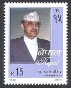 Nepal 2001 King Birendra  /  Royalty  /  Royal  /  People 1v (n40636)