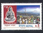 Nepal 2003 Calendar  /  People  /  Statue  /  Festival  /  Music  /  Musicians  /  Carving  /  Art 1v n38949