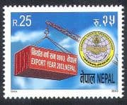 Nepal 2003 Export Year  /  Commerce  /  Trade  /  Industry  /  Crane  /  Container 1v (n40029)