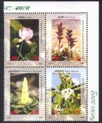 Nepal 2003 Lotus  /  Jasmine  /  Flowers  /  Plants  /  Nature 4v blk (n38818)