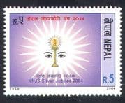 Nepal 2004 Eyes  /  Eye Care  /  Health  /  Medical  /  Welfare  /  Flame  /  Animation 1v (n38948)