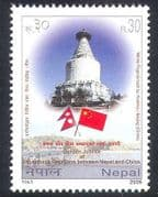 Nepal 2005 Diplomacy  /  China  /  Flags  /  Buildings  /  Architecture 1v (n40027)