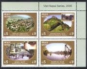 Nepal 2005 Tourism  /  Lake  /  Buildings  /  Trees  /  Architecture  /  Heritage 4v blk (n38813)