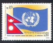Nepal 2005 United Nations  /  UN  /  UNO  /  National Flags 1v (n38945)