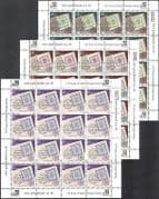 Nepal 2006 First Postage Stamp  /  Philately  /  Post  /  History  /  S-on-S 3v set shts  n41065