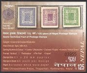 Nepal 2006 First Postage Stamp  /  Philately  /  Post  /  History  /  S-on-S impf m  /  s (n38873)