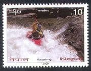 Nepal 2009 Canoe  /  Kayak  /  Boats  /  Sports  /  Canoeing  /  Kayaking 1v (n40095)