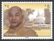 Nepal 2010 Bhikkchu Amritananda  /  Buddhist Monk  /  Religion  /  People  /  Building 1v n40664