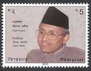 Nepal 2010 Jibraj Ashrit  /  Politician  /  Politics  /  People 1v (n40668)