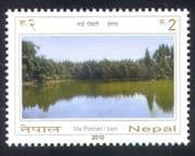 Nepal 2010 Mai Pokhari  /  Lake  /  Trees  /  Forest  /  Nature  /  Religion 1v (n38955)