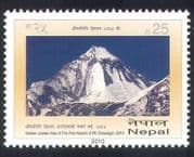 Nepal 2010 Mt Dhaulagiri  /  Mountains  /  Climbing  /  People  /  Sports  /  Nature 1v (n38956)