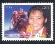Nepal 2010 Pemba Sherpa  /  Mountain  /  Climbing  /  Mountaineering  /  Sports  /  People 1v n38951
