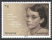Nepal 2010 Sadhana Adhikari  /  Politician  /  Politics  /  People 1v (n40662)