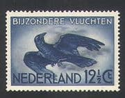 Netherlands 1938 Crow  /  Birds  /  Nature  /  Wildlife  /  Air Mail  /  Animation 1v (n34528)