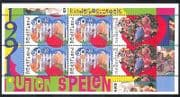 Netherlands 1991 Welfare Fund  /  Doll  /  Robot  /  Bicycle  /  Bikes  /  Toys  /  Games 6v m  /  s n39919